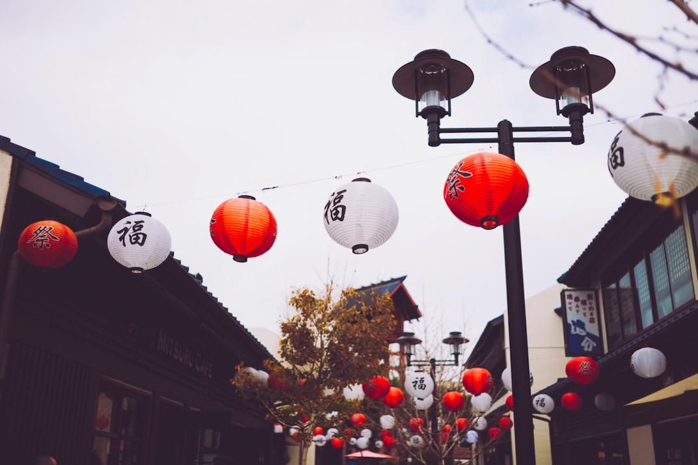 Lunar New Year Lanterns